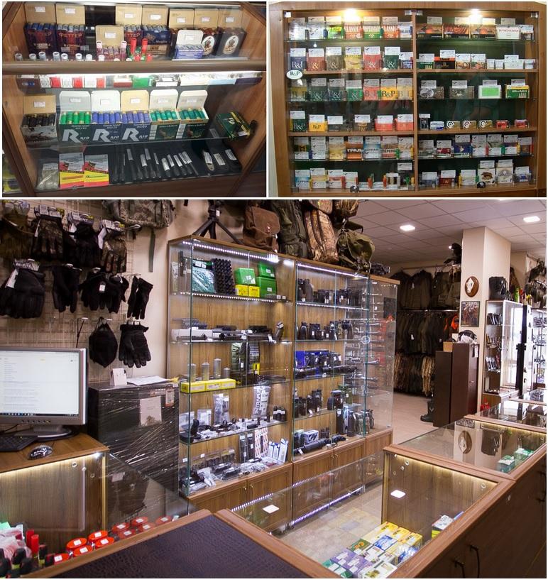 магазин товаров для релоадинга патронов